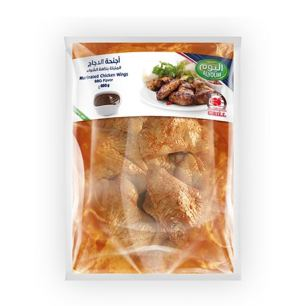 6649-Marinated-Vacuum-Bag-3D-BBQ-Wings